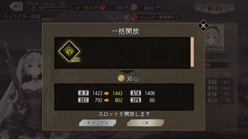Screenshot_20181121-022627