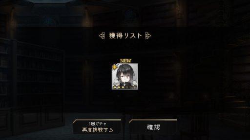Screenshot_20181121-022716