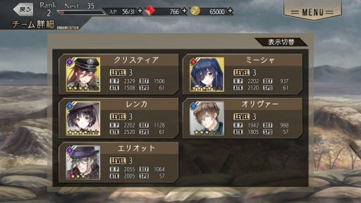 Screenshot_20181121-022808