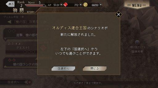 Screenshot_20181121-023254