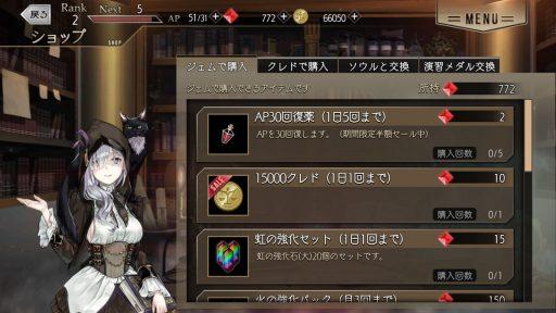 Screenshot_20181121-023407