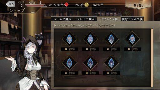 Screenshot_20181121-023414