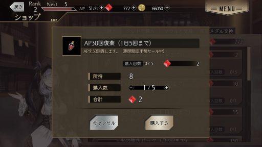 Screenshot_20181121-023422