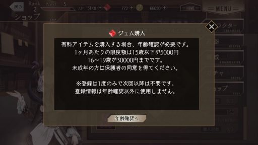 Screenshot_20181121-023432