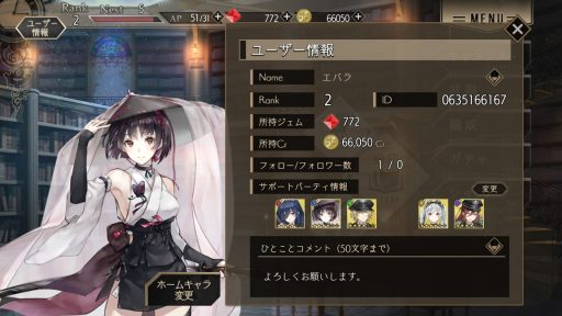 Screenshot_20181121-023456