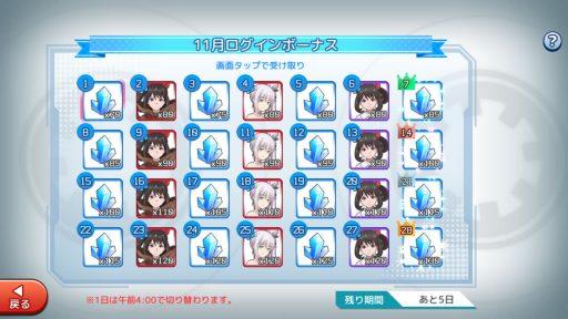 Screenshot_20181125-201215