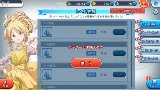 Screenshot_20181125-201256