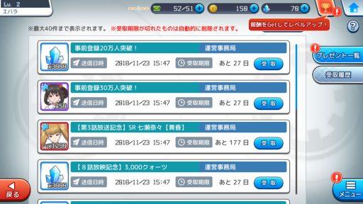 Screenshot_20181125-201308
