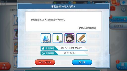 Screenshot_20181125-201313