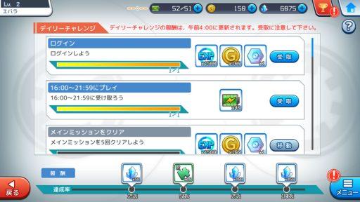 Screenshot_20181125-201332