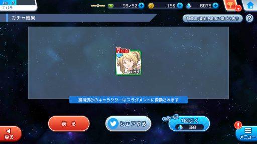 Screenshot_20181125-201609