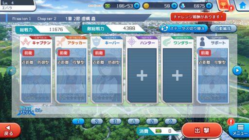 Screenshot_20181125-202209