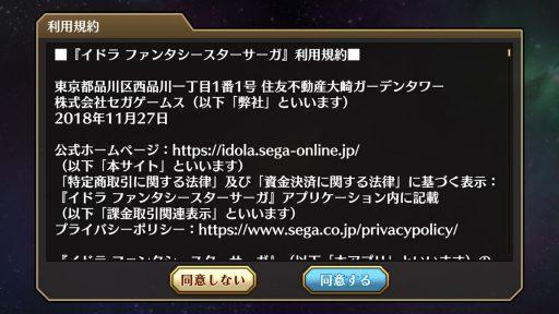 Screenshot_20181207-230001