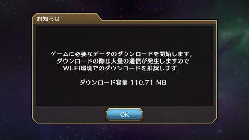 Screenshot_20181207-230006