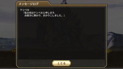 Screenshot_20181207-230421
