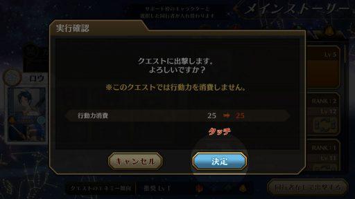 Screenshot_20181207-231452