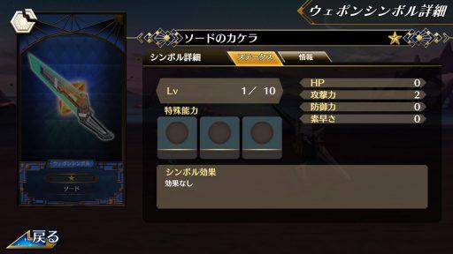 Screenshot_20181207-231700