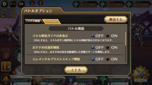 Screenshot_20181207-231918