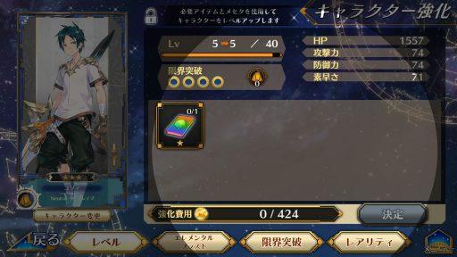 Screenshot_20181207-232342