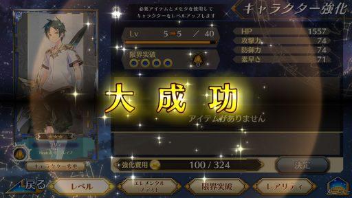Screenshot_20181207-232356