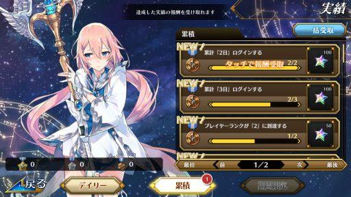Screenshot_20181209-164102