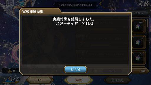 Screenshot_20181209-164118