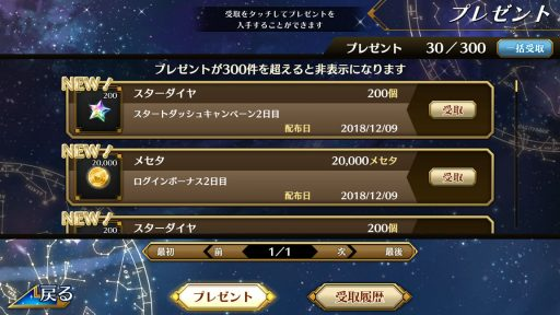 Screenshot_20181209-164225