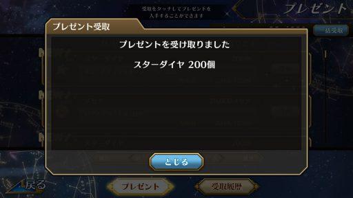 Screenshot_20181209-164230