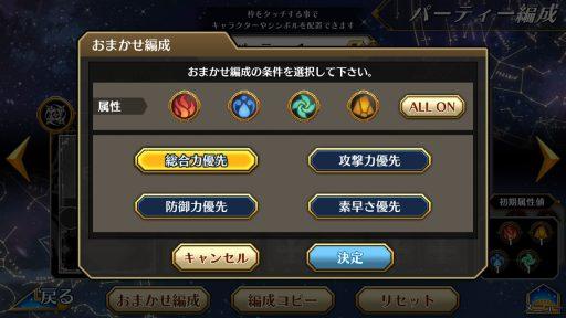 Screenshot_20181209-164822