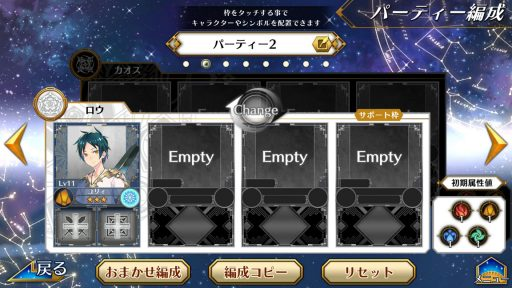 Screenshot_20181209-164838