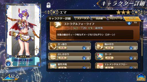 Screenshot_20181209-165130