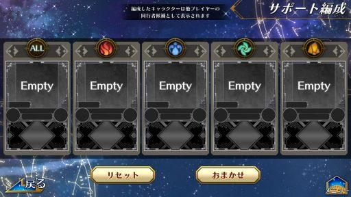 Screenshot_20181209-165152