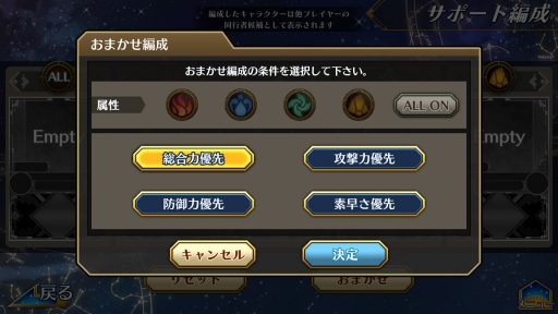 Screenshot_20181209-165204