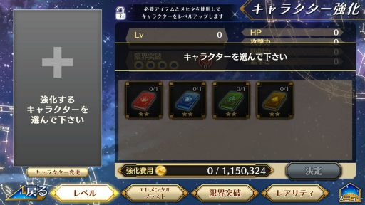 Screenshot_20181209-165415