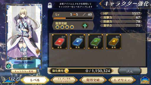 Screenshot_20181209-165421