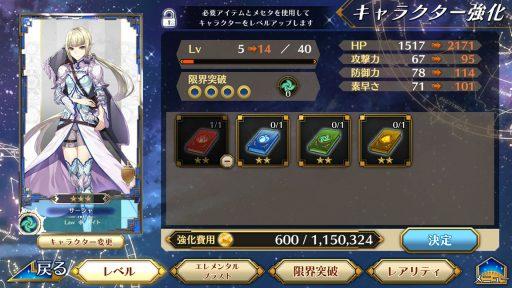 Screenshot_20181209-165425