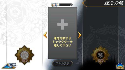 Screenshot_20181209-170033