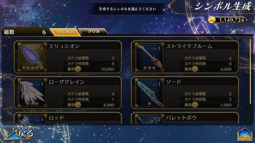 Screenshot_20181209-170139