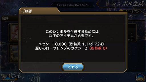 Screenshot_20181209-170146