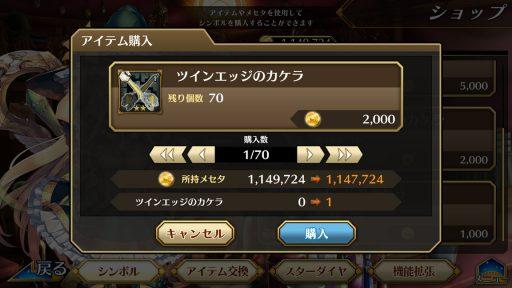 Screenshot_20181209-170934