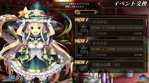 Screenshot_20181209-170940