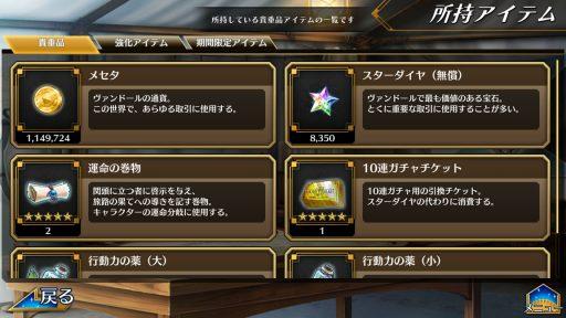 Screenshot_20181209-171022