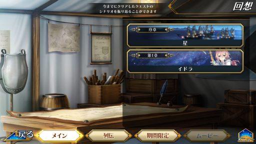Screenshot_20181209-171313