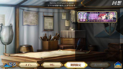 Screenshot_20181209-171319