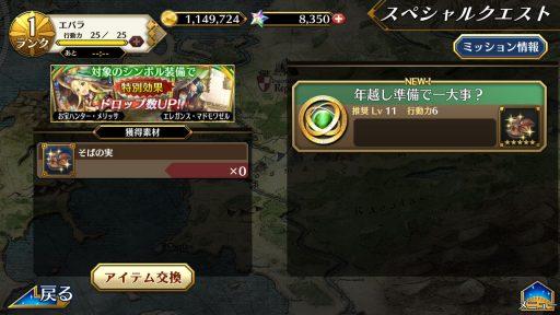 Screenshot_20181209-171351