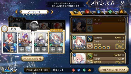 Screenshot_20181209-171715