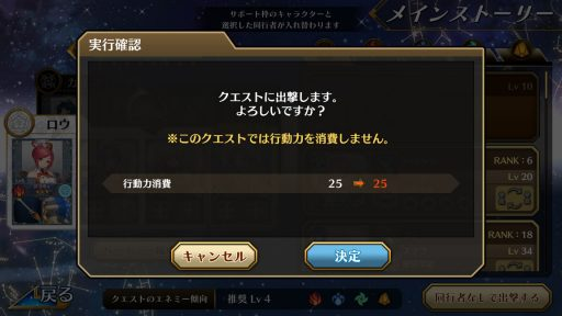 Screenshot_20181209-171719
