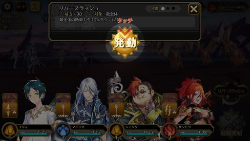 Screenshot_20181209-172042