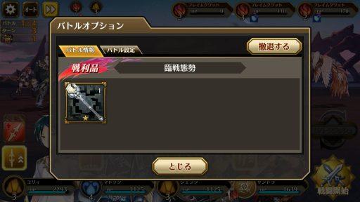 Screenshot_20181209-172059
