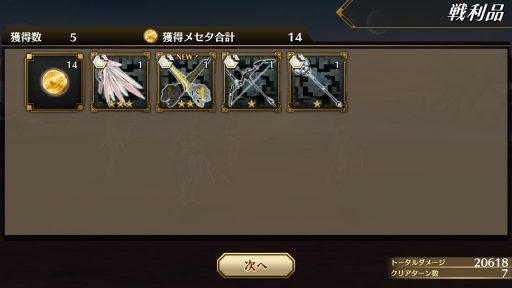 Screenshot_20181209-173116